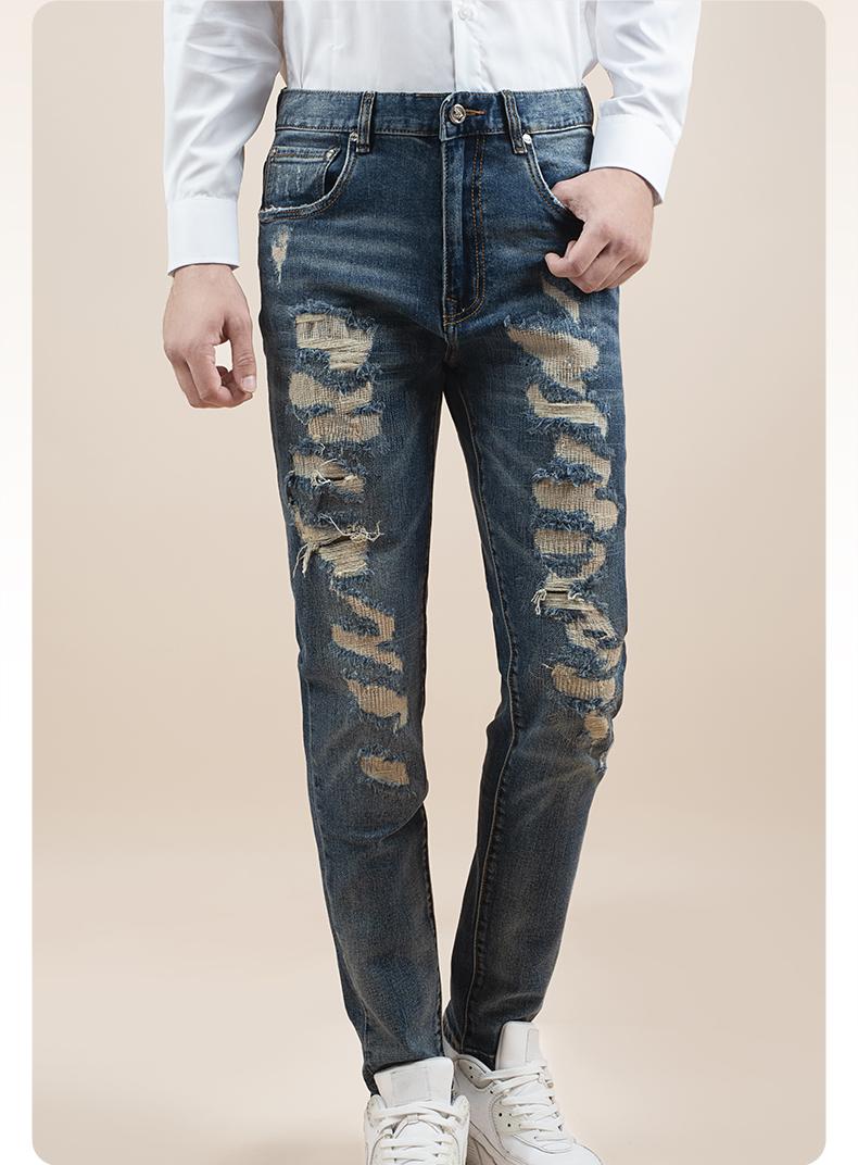 jeans déchirés homme